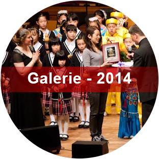 Galerie_2014