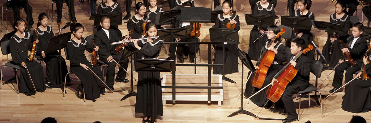 Shanghai-Jincai-Experimental-Orchestra
