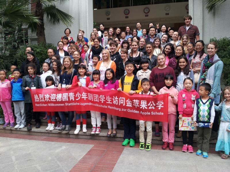 K800_2014 JOpAk Chinareise (388)