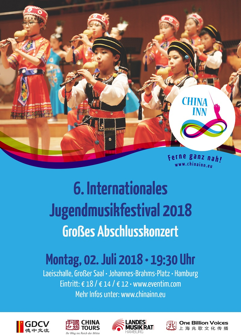 Plakat China Inn 2018-kleiner